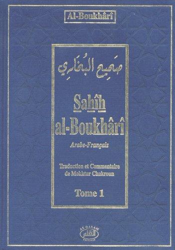 sahih al boukhari en arabe pdf
