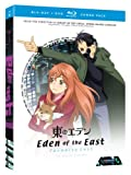 Eden of the East: Paradise Lost (東のエデン 劇場版)  北米版 [Blu-ray]