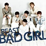 BAD GIRL(初回限定盤C)(DVD付)