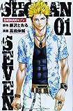 SHONANセブン 01 (少年チャンピオン・コミックス)