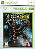 BioShock (Platinum Collection) [Japan Import] steampunk