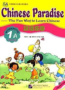 Chinese School Textbook: Chinese Paradise