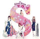 C.A.F.E.♪Silent Siren