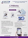 Image de L'Hébreu Super Pack (livre +4 CD audio + 1 CD mp3)