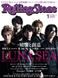 Rolling Stone (ローリング・ストーン) 日本版 2013年 01月号 [雑誌]