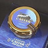 ミシュランガイド三つ星店が認めるカスピ海産極上天然フレッシュキャビア ベルーガ100g(25g瓶×4個) 化粧箱入り