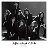 shh♪AFTERSCHOOL