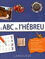 L'ABC de l'Hebreu