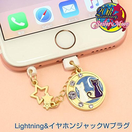 Sailor Moon Character Lightning Pin with Earphone Jack Accessory W Plug Type (Luna and Artemis) (Sailor Moon Jacks compare prices)