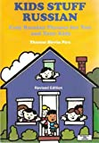 img - for Kids Stuff Russian (Revised Edition) (English and Russian Edition) book / textbook / text book
