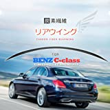 JCSPORTLINE リア ウイング リアスポイラー トランク スポイラー エアロパーツ / Mercedes-Benz メルセデス ベンツ W205 C-class Cクラス C180 C200 C250 C300 C400 2015適用/ リアル カーボン製 炭素繊維