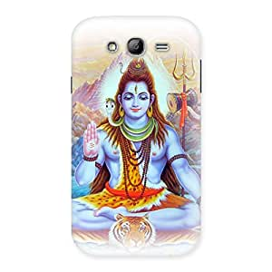 Cute Blessings Of Shiva Back Case Cover for Galaxy Grand Neo Plus
