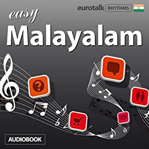 Rhythms Easy Malayalam Audiobook