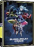 Bubblegum Crisis Tokyo 2040: Complete Series (Anime Classics)