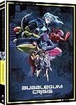 Bubblegum Crisis Tokyo 2040: Complete Series [DVD] [Import]