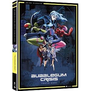 Bubblegum Crisis Tokyo 2040: Complete Series (Classic) movie