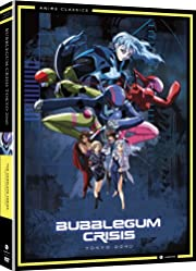 Bubblegum Crisis Tokyo 2040: Complete Series (バブルガムクライシス TOKYO 2040 北米版) [DVD]