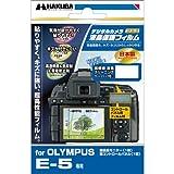 HAKUBA デジタルカメラ液晶保護フィルム OLYMPUS E-5専用 DGF-OE5