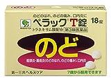 【第3類医薬品】ペラックT錠 18錠 ランキングお取り寄せ