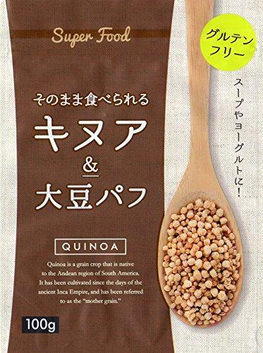 コーワリミテッド そのまま食べられるキヌア&大豆パフ 100g -