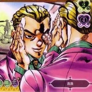 ジョジョの奇妙な冒険ABC 8弾 【コモン】 《キャラカード》 J-764 吉良吉影