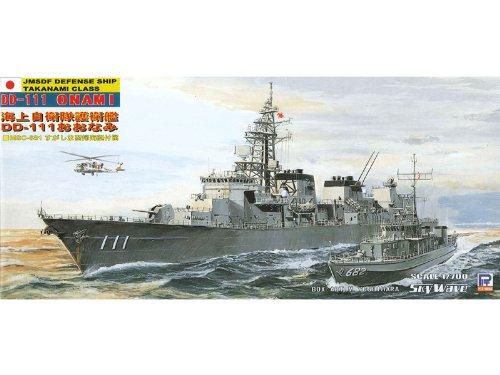 ピットロード 1/700 護衛艦 おおなみ J25