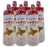 日本甜菜製糖 ビートオリゴ 6本セット