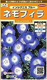 サカタのタネ 実咲花7430 ネモフィラ インシグニスブルー 00907430