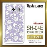 SH-04Eケース SH-04Eカバー SH-04E専用ケース TPUケース/AQUOS PHONE EX SH-04E /1384_バラ宝石模様パープル(花_カワイイ)