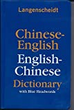 Chinese English English Chinese Dictionary (0760775575) by Langenscheidt