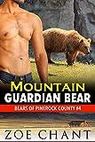 img - for Mountain Guardian Bear: BBW Paranormal Bear Shifter Romance (Bears of Pinerock County Book 4) book / textbook / text book
