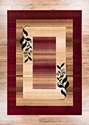 Lincolnshire Gardens Red Ivory Geometric Gradient Ombre Border Modern Rug 3x10 ( 2\'7\