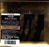 モダン・ギルト(スペシャル・エディション)(DVD付)