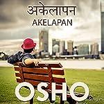 Akelapan (Hindi) |  OSHO
