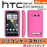 hTC EVO WiMAX ISW11HT :シリコンケースカバー ビビットピンク : エクスペリア アーク