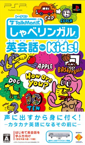 Talkman Shiki: Shabe Lingual Eikaiwa for Kids (w/ Microphone) (japan import)