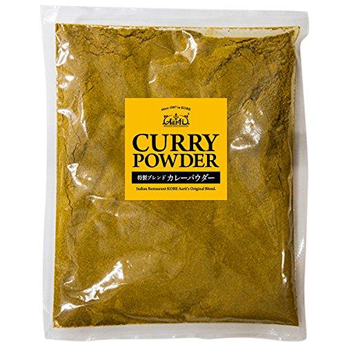 カレーパウダー 1kg  神戸アールティー カレー粉 業務用 スパイス