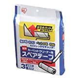 アイリスオーヤマ クリーナー スペアテープ レギュラー 3P CNC-R3P