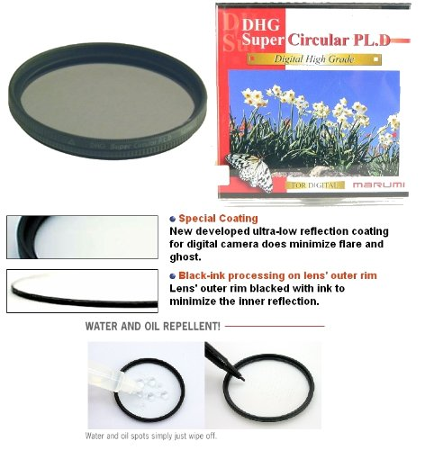 Marumi DHG Super Circular Polarizer CPL PL.D 52 52mm Filter Japan
