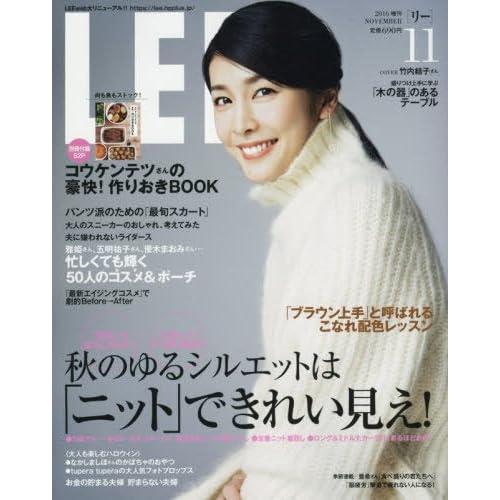 LEE(リー) コンパクト版 2016年 11 月号 [雑誌]: LEE(リー) 増刊