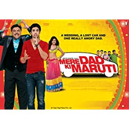 Mere Dad Ki Maruti  (Hindi Movie / Bollywood Film / Indian Cinema DVD)