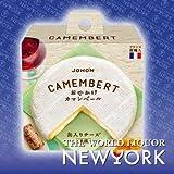 ブレスブルー 常温おでかけカマンベール 125g 1缶 ランキングお取り寄せ