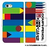 [Galaxy A8 SCV32] スマホケース 手帳型 ケース デザイン手帳 ギャラクシー エーエイト エスシーブイサンニー 8152-A. デザインA かわいい おしゃれ かっこいい 人気 柄 ケータイケース
