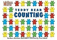 Teddy Bear Counting