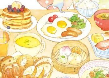 おしゃべりは、朝ごはんのあとで。 (ビッグコミックス)