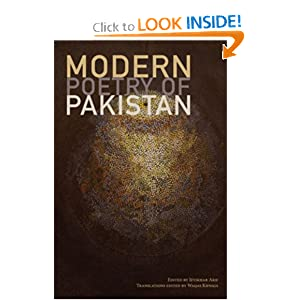 Amazon.com: Modern Poetry of Pakistan (Pakistani Literature Series ...