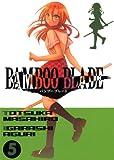 echange, troc Masahiro Totsuka - Bamboo blade, Tome 5 :