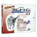 猫用 フロントライン スポットオン キャット 6ピペット(動物用医薬品)