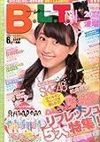 B.L.T.関西版 2014年 06月号