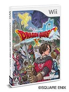 Dragon Quest X Mezameshi Itsutsu No Shuzoku Online (Import Japonais)